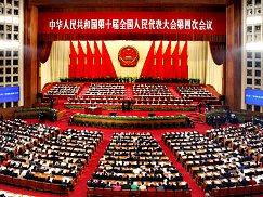 partido-comunista-chino