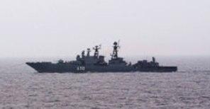 barco-ruso-en-panama