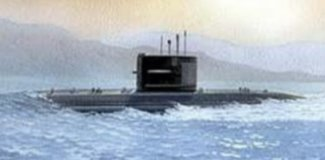 submarino-ingles-hm-vanguard