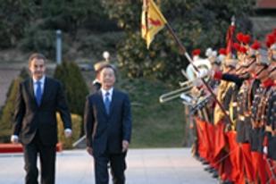 zapatero-se-reune-con-presidente-chino