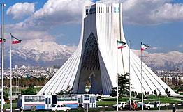 central-nuclear-irani