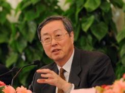 presidente-banco-popular-de-china