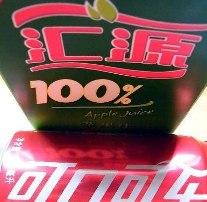 zumos-chinos