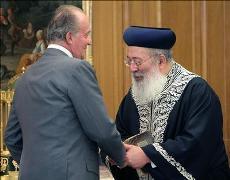 el-rey-y-el-saludo-del-gran-rabino-sefardi-de-israel1