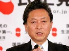 primer-ministro-de-japon