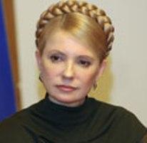 primera-ministra-de-ucrania