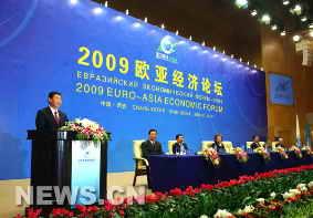 china-pide-colaboracion-con-europa