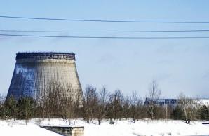 central-ucraniana-de-chernobil