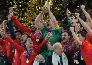 espana-gana-el-mundial-de-fultbol
