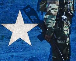SOMALIA-UNREST-ETHIOPIA-FILES