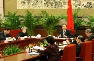 consejo-de-estado-de-china