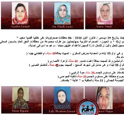 mujeres-saharauis-agredidas-en-la-carcel-negra