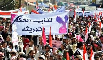 manifestaciones-en-yemen