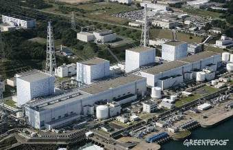 central-nuclera-de-japon