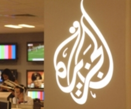 cadena-de-television-al-yasira