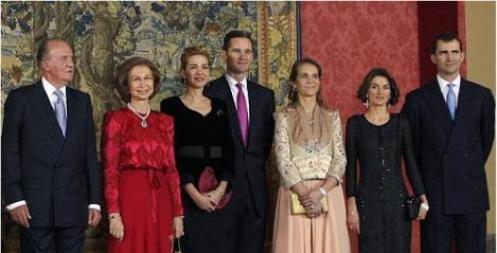 la-familia-real1