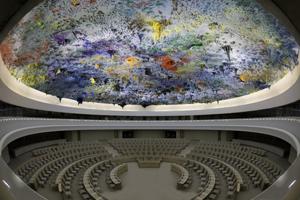sala-de-los-derechos-humanos