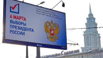 4 de marzo elecciones presidenciales en Rusia. Foto RIA Novosti