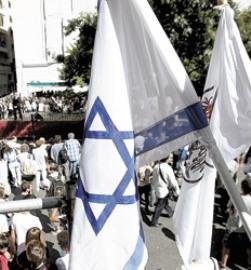 acto-por-el-atentado-en-la-embajada-de-israel
