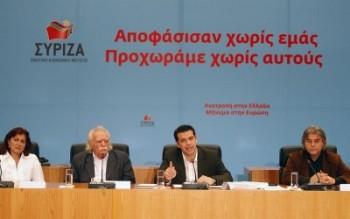 izquierda-griega