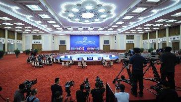Cumbre OCS en Pekin. Foto RIA Novosti