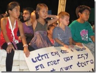israel-expulsa-a-hijos-de-inmigrantes-foto-eju
