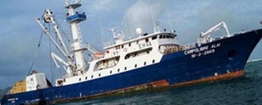 acuerdo-de-pesca-madagascar-union-europea1