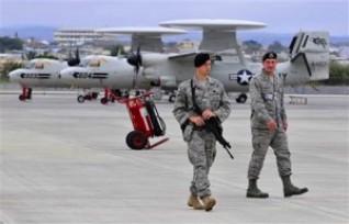 Base militar de Estados nidos en Hispanoamérica