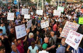 protestas-en-israel-contra-inmigrantes