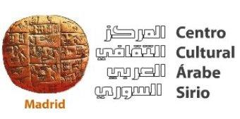 centro-cultural-arabe-sirio-en-madrid