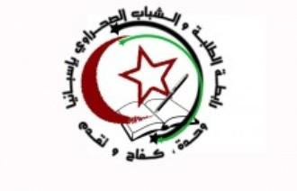 Liga Estudiasntes Saharauis