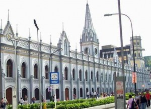 Palacio de las Academias de Venezuela