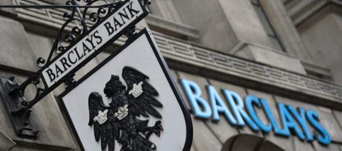 Barclays Bank se va de la colonia de Gibraltar