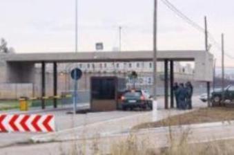 Centros Penitenciarios