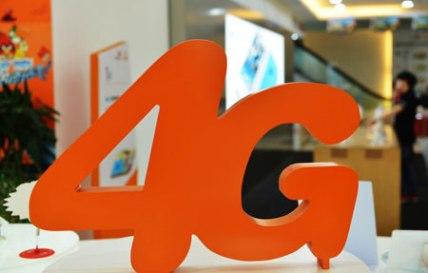 China desarrollo nuevos proyectos de telecomunicaciones: Foto Xinhua spanish