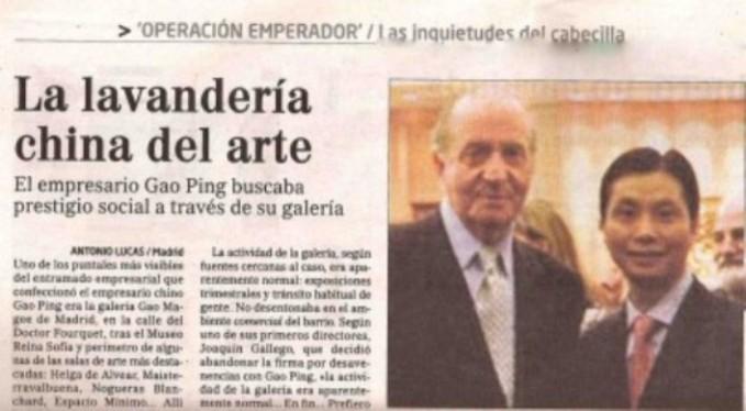 El rey Juan Carlos y el presunto mafioso Gao Ping