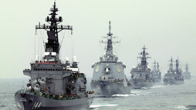 Fuerzas Navales de Japón