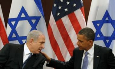 Israel-Estados Unidos