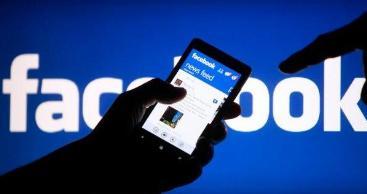 Una nueva red social ha sido creada. (Foto: Medios)