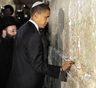Barack Obama en Israel