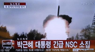Cohete coreano