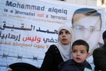 Periodista palestino Mohammed al-Qiq.