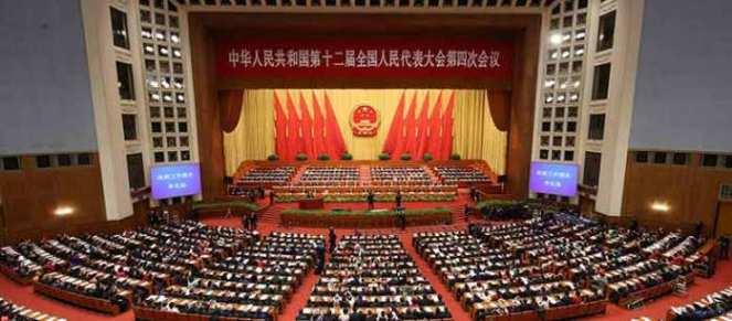 XII Asamblea Popular Nacional China.