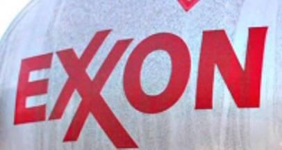 EXON contamina.