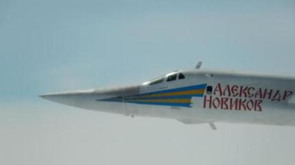 avion-tupolev-160